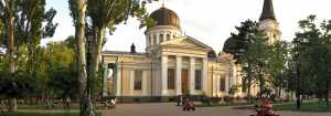 Odessa Savior Transfiguration Cathedral